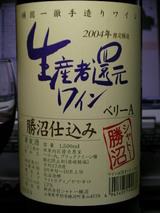 今一番飲んでいるワイン