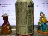 キルケニー(原材料とか栄養成分)