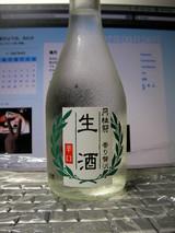 月桂冠「香り贅沢生酒」辛口