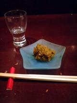 .ふきのとう味噌