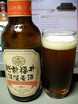 福井地ビール「アンバーエール」