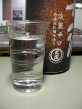 辛口日本酒゙(゚д゚)ウマ-