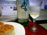 北海道から涼しいワイン