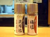 「昆布塩」と「梅塩」