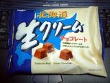 北海道生クリームチョコレート