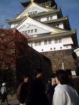 大阪城を見上げて