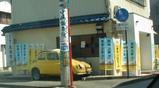 福井市内で見つけた「立ち呑み麦酒屋」