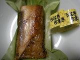 笹蒸し寿司「うなぎちまき」