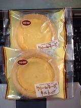 今日のおやつ「クリームチーズタルト」06.03.19