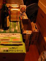 納戸の備品(アルコールが多い)