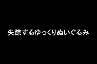 re_zikai111008_03