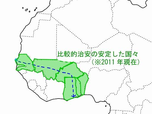 re_westafrica110920_01