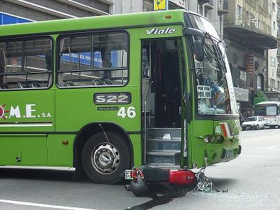 P1380024