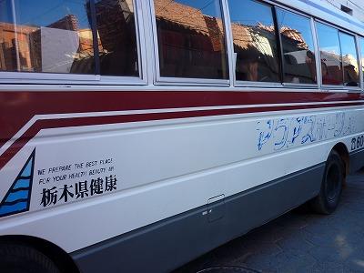 P1360540