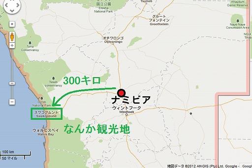 samnale_map120630_02