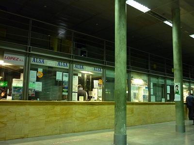 P1390346
