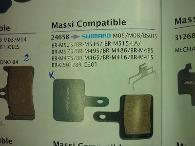 P1390306