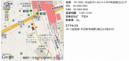 map_110701
