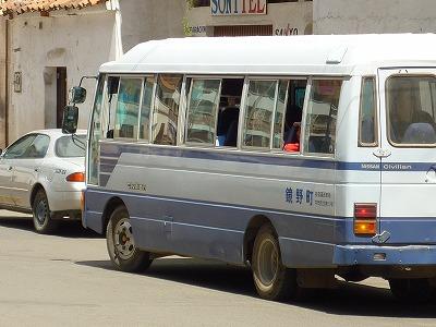 P1360524