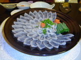 fugu_071023