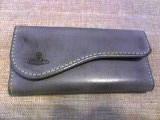 keycase_090715