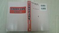 book_110817