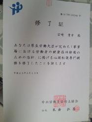 shikaku_130519