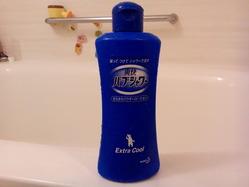 shower_140602