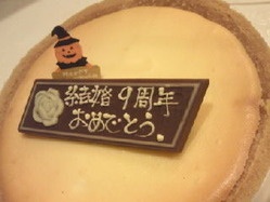 cake_131023