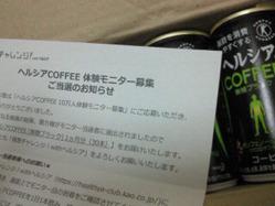 coffee_130621