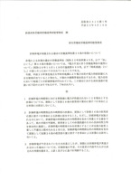 tsutatsu_110315