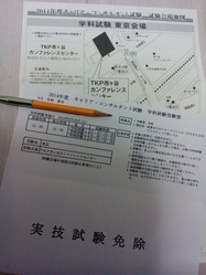 test_140801
