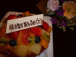anniversary_121023_01