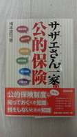 book_110627_01