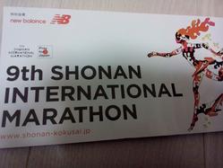 marathon_140524