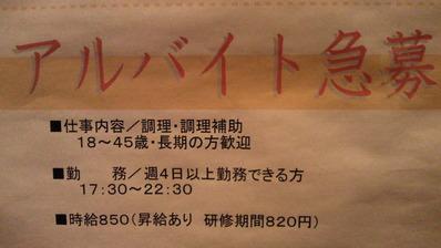 koukoku_20120601