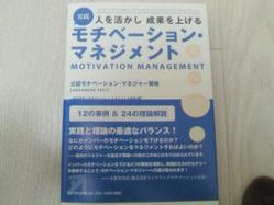 book_130114