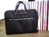 bag_090715