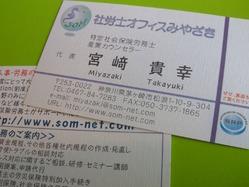 name_130401