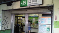 tsujido_110901_02