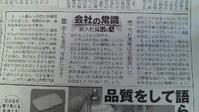 nikkei_110606