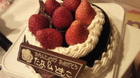 cake_120320