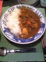 curry_080617