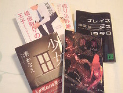 book_120831