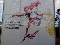 marathon_141103_02