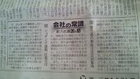 nikkei_110516