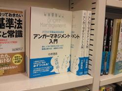 book_140218