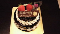 cake_111023