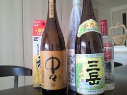 sake_140112