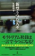 book_120301_01